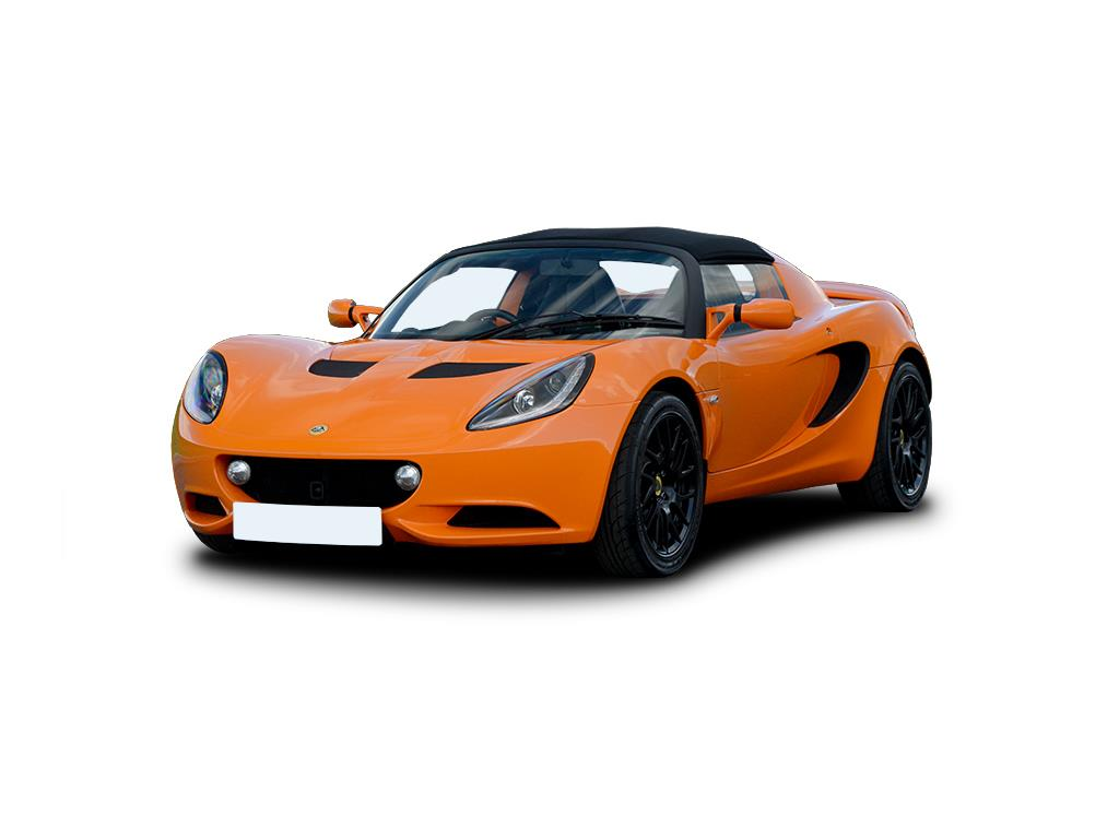 Elise Convertible Special Editions